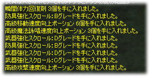 2007050705.jpg