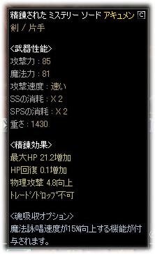2007051501.jpg