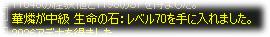 2007051601.jpg