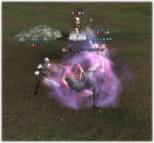 2007052101.jpg