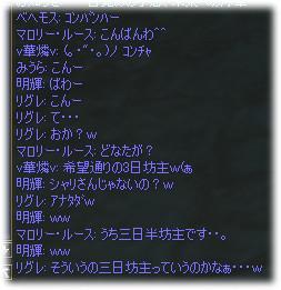 2007052301.jpg