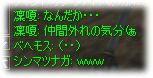 2007060603.jpg
