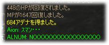 2007061203.jpg