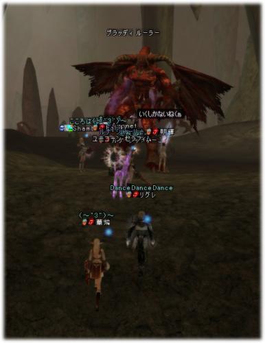 2007061902.jpg