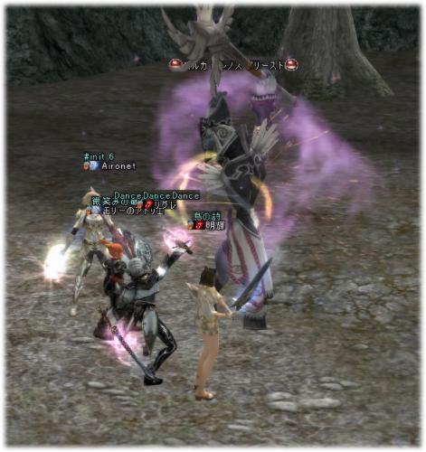 2007062801.jpg