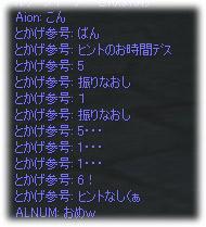2007080402.jpg