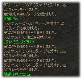 2007080503.jpg