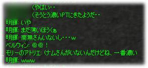 2007080604.jpg