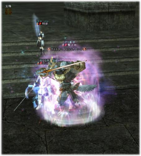 2007081001.jpg