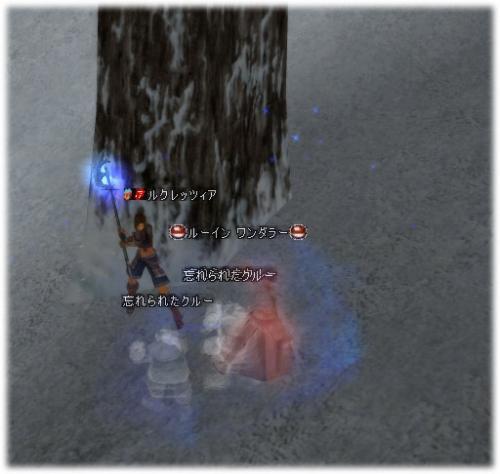 2007081301.jpg