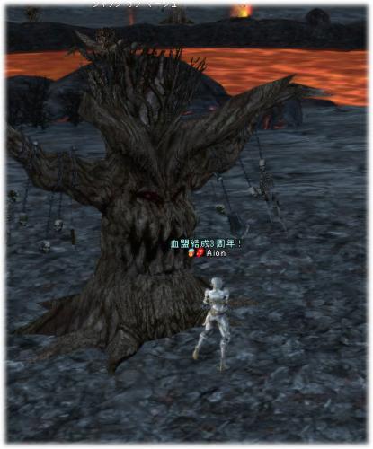 2007081401.jpg