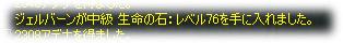 2007083005.jpg
