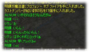 2007091202.jpg