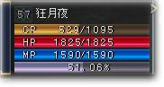 2007092403.jpg
