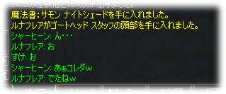 2007092902.jpg