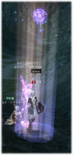 2007120409.jpg