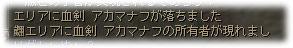 2007121400.jpg