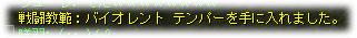 2007121902.jpg