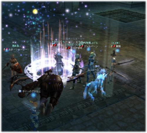 2007122102.jpg