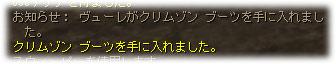 2007123002.jpg