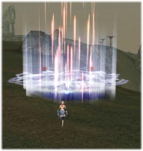 2008012201.jpg