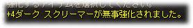 2008020503.jpg