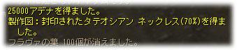 2008020506.jpg