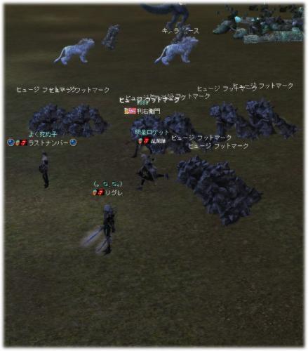 2008020601.jpg