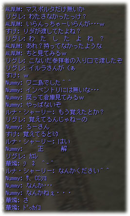 2008021901.jpg