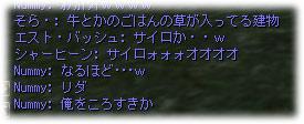 2008022404.jpg