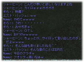 2008022405.jpg