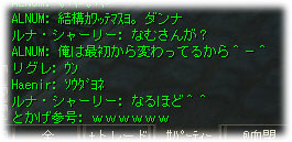 2008022903.jpg