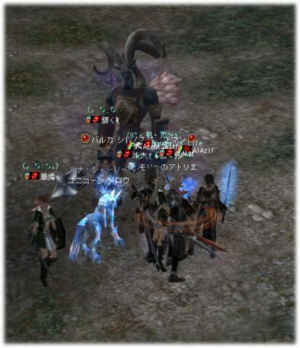 2008030301.jpg