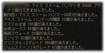2008031502.jpg