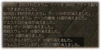 2008031602.jpg