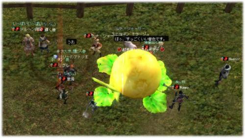 2008032401.jpg