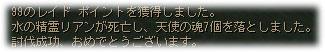 2008033002.jpg