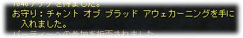 2008033004.jpg