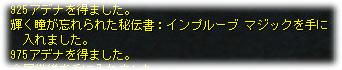2008033005.jpg