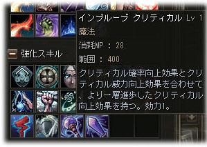 2008033007.jpg