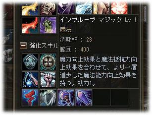 2008033008.jpg