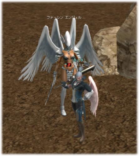 2008033102.jpg