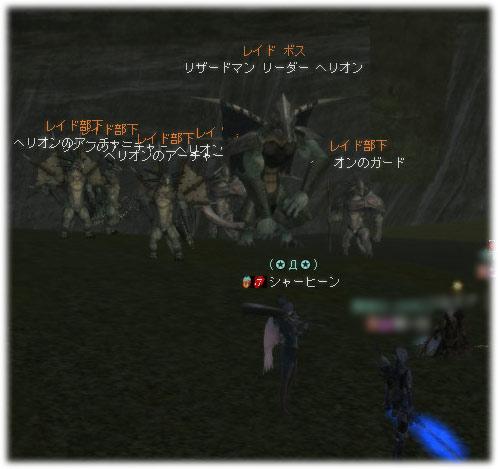 2008033104.jpg