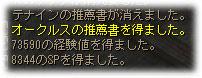 2008033111.jpg