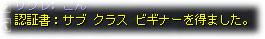 2008042201.jpg