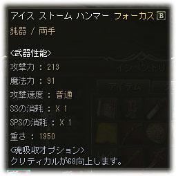 2008072204.jpg
