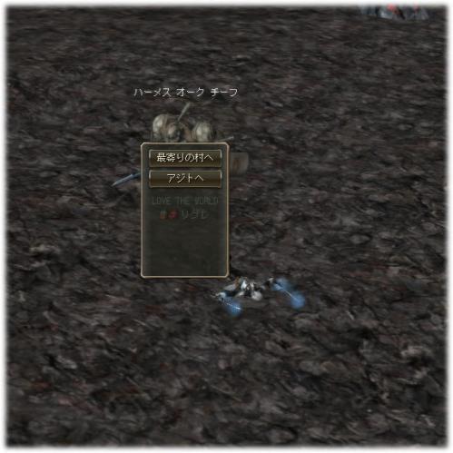 2008072401.jpg