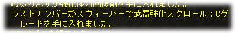 2008072610.jpg