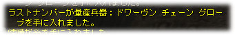 2008072611.jpg