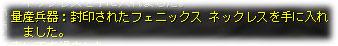 2008072613.jpg